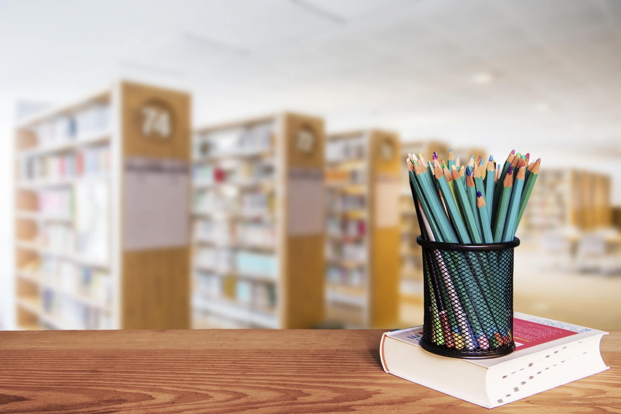 Course Image Szkolenie biblioteczne 2020/2021